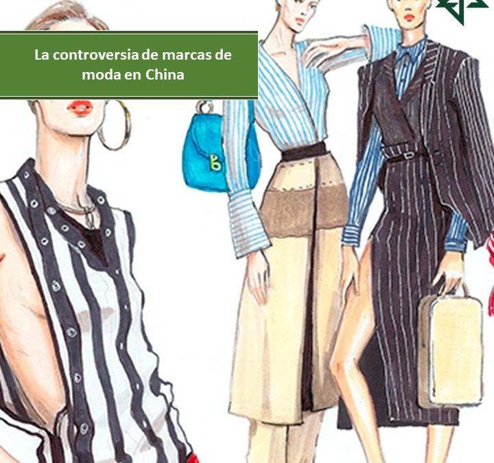 La controversia de marcas de moda en China